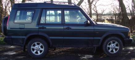 LAND ROVER DISCOVERY Td5 GS 5 DOOR, 7 SEATS
